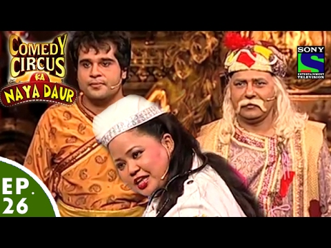 Comedy Circus Ka Naya Daur - Ep 26 - Mythological  Special