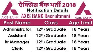Axis Bank Recruitment 2018   All Over India Jobs   12th pass Jobs