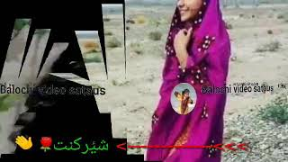 Balochi song khair jan baqri