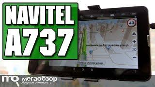 видео Цены на Navitel A735. Навигатор Navitel A735 по низкой цене 6390.