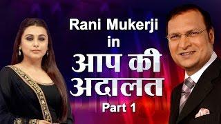 Download Video Rani Mukerji in Aap Ki Adalat (Part 1) - India TV MP3 3GP MP4