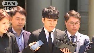 「BIGBANG」元メンバー逮捕状請求を棄却 捜査継続(19/05/15)