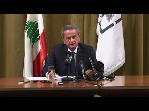 حاكم مصرف لبنان يؤكد أولوية الحفاظ على استقرار الليرة وحماية الودائع  - نشر قبل 3 ساعة