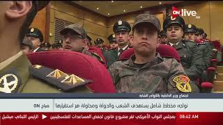 صباح ON - وزير الداخلية: نواجه مخطط شامل يستهدف الشعب والدولة ومحاولة هز استقرارها