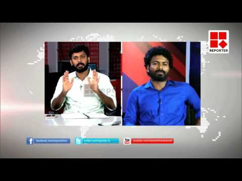 SFI BETRAYAL LAW ACADEMY STRIKE - EDITORS HOUR│Reporter Live
