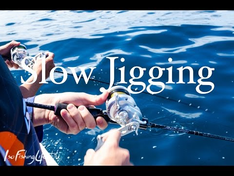 IsoFishingTV - Introduction To Slow Jigging