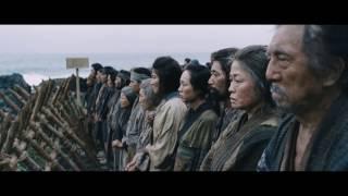 Трейлер фильма МОЛЧАНИE