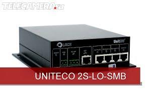 Обзор контроллера СКУД 2S-LO-SMB от UNITECO