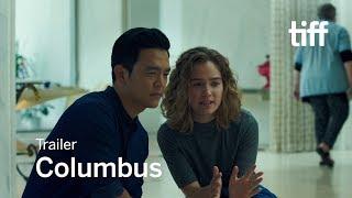 COLUMBUS Trailer   TIFF 2017