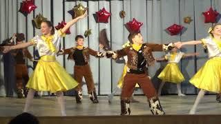 Танец ковбоев. 8 марта 2018г.