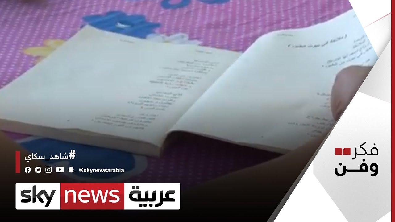 حماية اللغة العربية.. مشروع قانون يعاد طرحه في البرلمان المصري | #فكر_وفن  - 09:59-2021 / 3 / 4