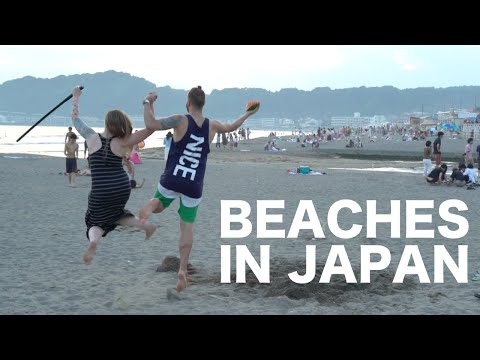 Thumbnail: Beaches in Japan