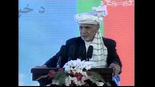 Кабул объявил о перемирии с талибами