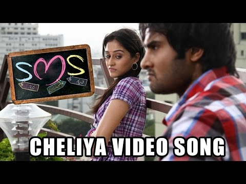 cheliya ne innallu video song