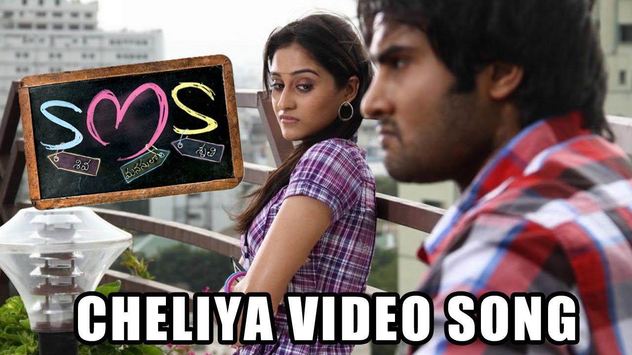 Latest telugu,hindi,tamil movie audio mp3 songs music free video.
