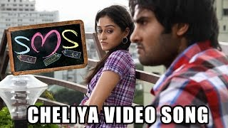SMS Cheliya Full Song 1080p HD