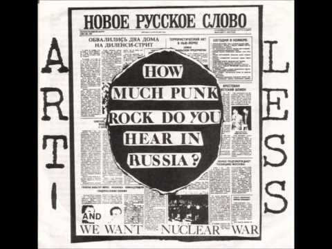 Artless - Punk Rock in Russia