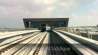 Dubai Metro - The Green Line (2011) (HD)