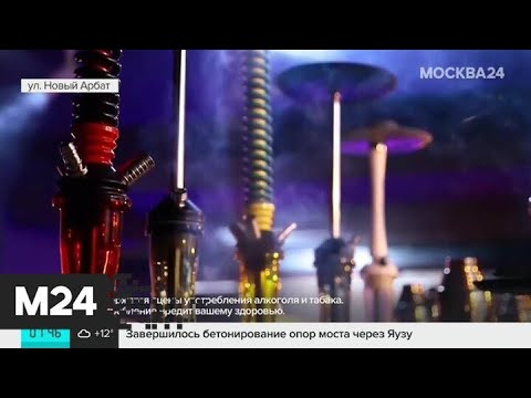 Новый закон, принятый Госдумой, уровнял всех курильщиков - Москва 24