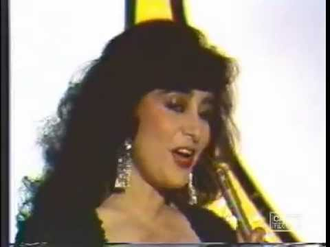 Homayra - Kohe Gham | حمیرا - کوه غم: Persian Music