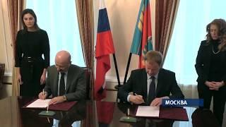 Алтайский край и банк «ФК Открытие» заключили стратегическое соглашение