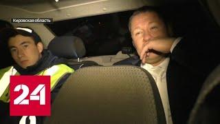 Свадебный вояж кировского судьи: за пьяное вождение жены служителя Фемиды отдувается полицейский -…