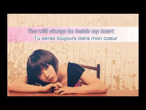 Utada Hikaru - First Love [Lyrics + Traduction française]