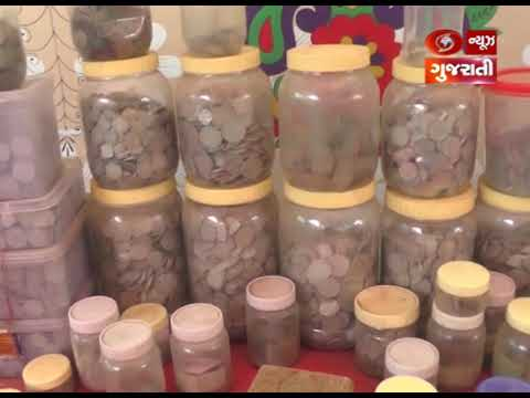 800 Kg Of Antique Coin Collection, Worth 3 Crore Are Out In Exhibition In Bhavnagar