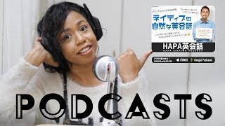 3 PODCASTS I used to Learn Japanese!