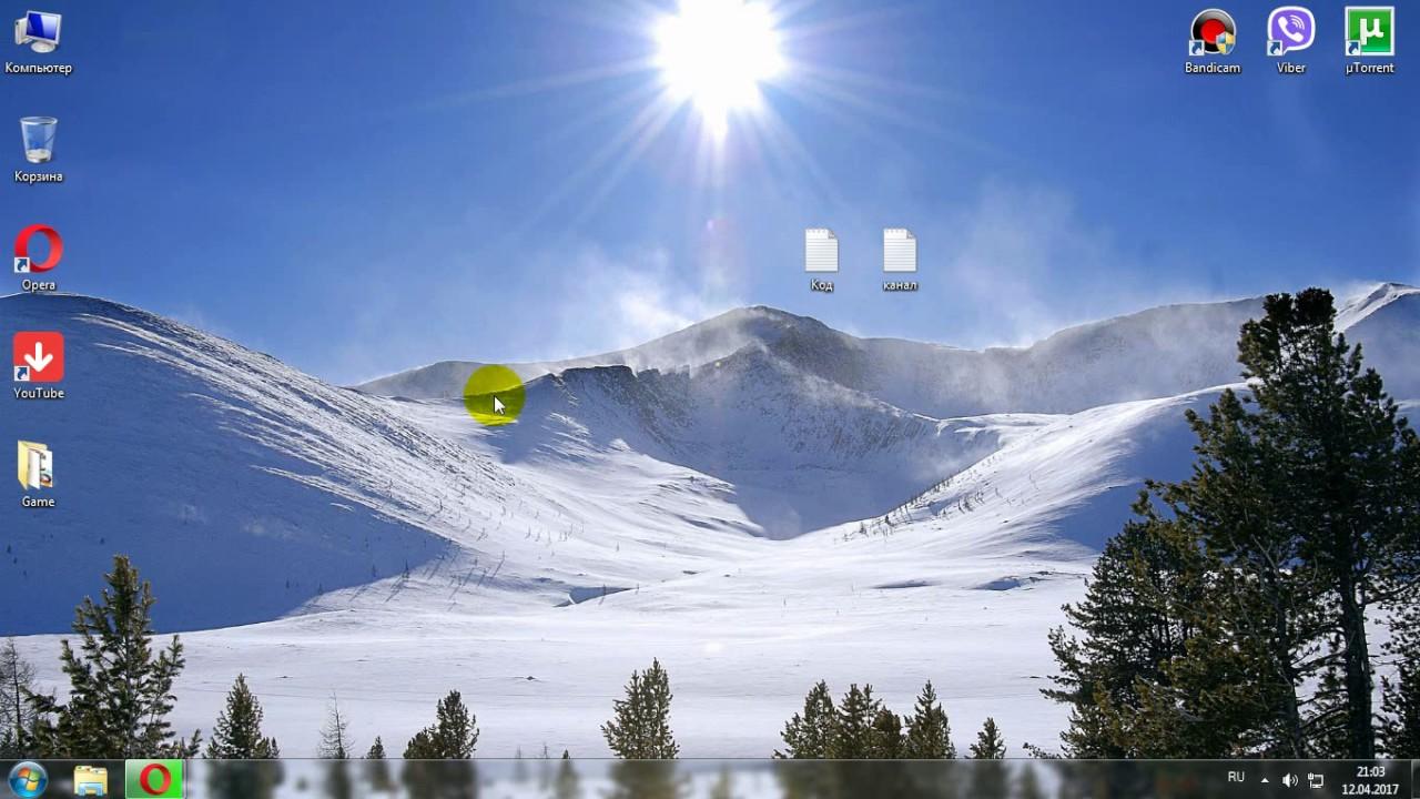 картинки на телефон скачать зима
