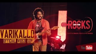 ROCKSTAR Varikallo Video Song | Siddharth Menon | Prashant Pillai | Official