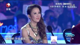 【高清】Chinese Idol中国梦之声总决选20130825:阿来vs央吉玛