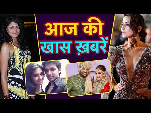 Parth Samthaan को डेट कर चुकी हैं Disha Patani, Mansi Shrivastav की टूटी सगाई। Hina Khan