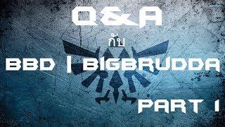 Q&A พ่อแม่พี่ขื่ออะไร? #1 ft.[PPL] Group,Deviluke