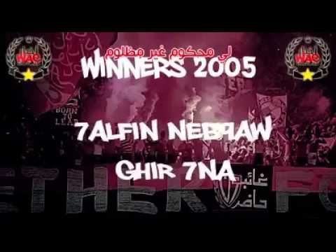 Chant Ultras Winners 2005 Li Mahkom Ghir Madloum