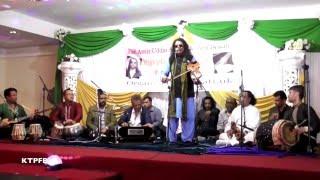 Kari Amir Uddin:  Maljura (Nidan Kaley Koriben Uddan) Part 9.