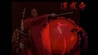 鼓舞 小島千絵子×弦語り 須田隆久「道成寺」