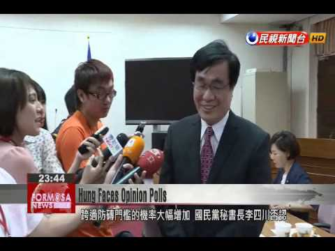 Deputy Legislative Speaker Hung Hsiu-chu begins two days of public opinion polls