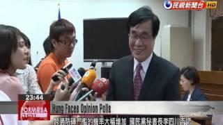 Deputy Legislative Speaker Hung Hsiu-chu begins two days of public opinion polls