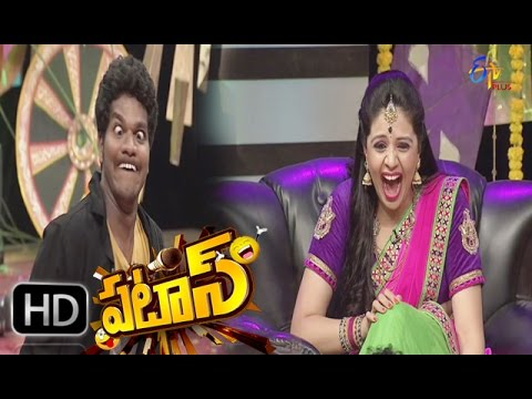Pataas - 15th January 2016 - Full Episode 46 - ETV Plus