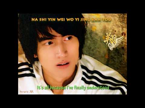 [Eng sub] (Full song) 一半/The Other Half - Jerry Yan