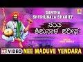 Download Nee Maduve Yendara - Barko Pada Barko -