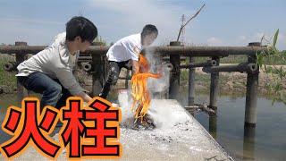 【業火】火柱を高く上げた方が勝ち対決!!!