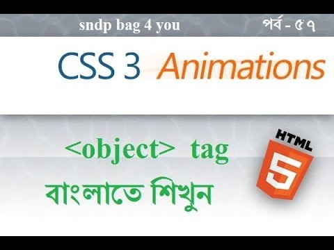 HTML TUTORIAL ANIMATION EFFECT ON WEBSITE DESIGN PART 57 thumbnail