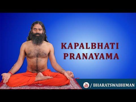 Kapalbhati Pranayama: Swami Ramdev | Bharat Swabhiman