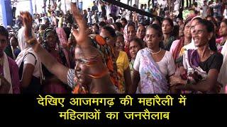HUGE CROWD OF WOMEN IN BSP AZAMGARH RALLY//बीएसपी की आजमगढ़ रैली में महिलाओं की भारी भीड़