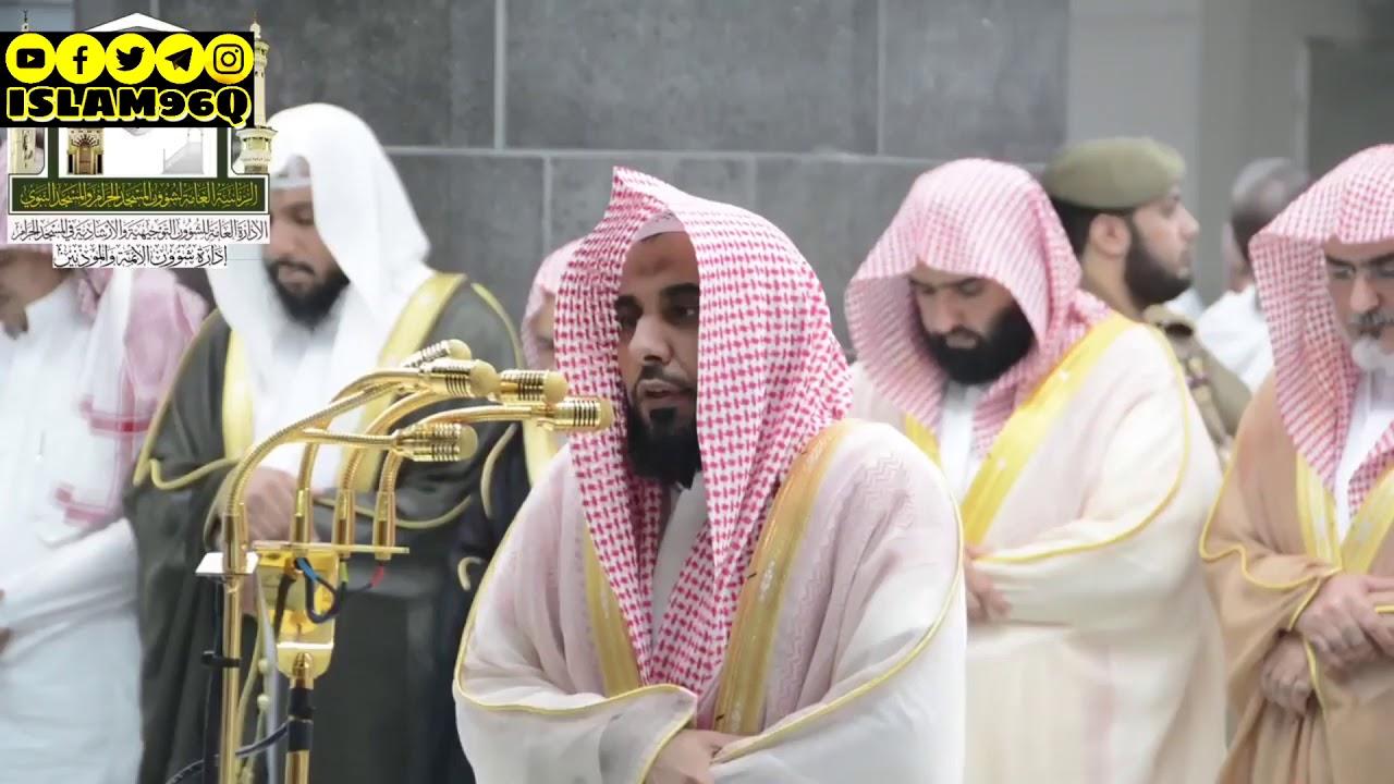 سورة الرحمن الشيخ عبد الله الجهني مؤثر من تراويح رمضان ...