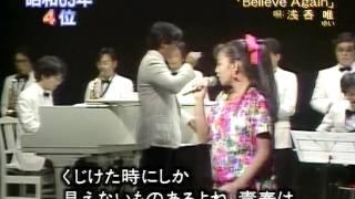 0:56~歌 本人インタビュー、スタジオは2003年2月(徳光和夫 西村知美 山...