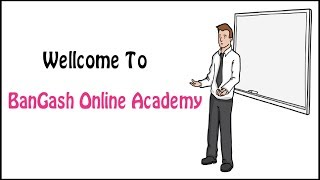 Lesson 74 - Welcome To BanGash Online Academy || Animated Pashto Lessons