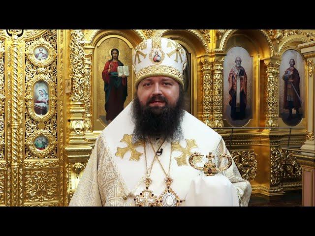 Пасхальное архипастырское слово епископа Амвросия
